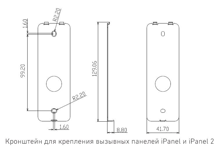 Чертеж крепления вызывной панели IPanel