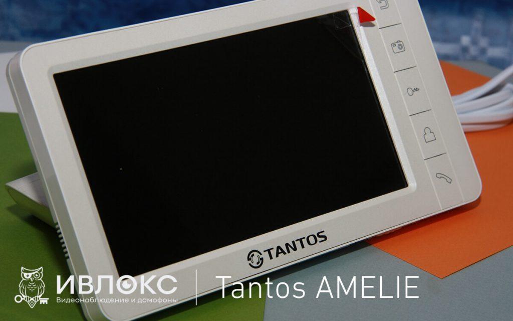 Домофон TANTOS AMELIE