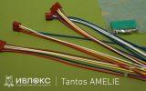 Домофон TANTOS AMELIE провода