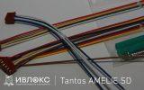 Домофон AMELIE SD провода для подключения