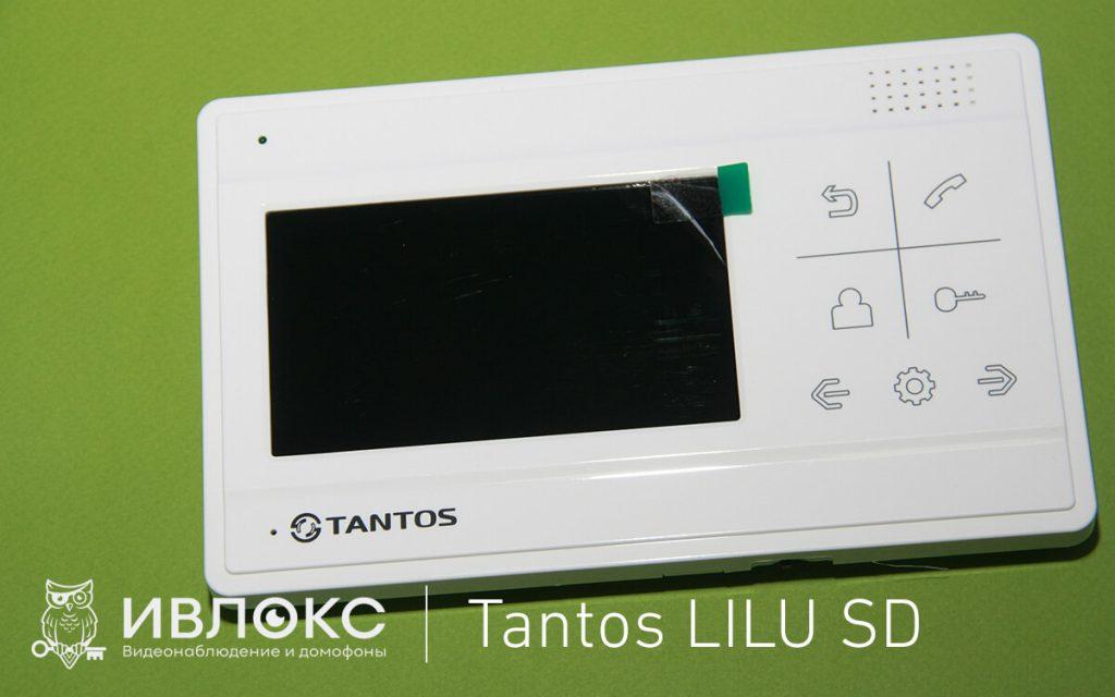 Домофон TANTOS LILU SD