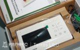 Домофон TANTOS LILU комплектность в коробке