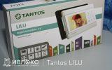 Домофон TANTOS LILU коробка