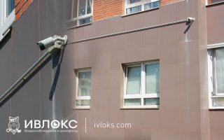Видеонаблюдение Ивантеевка Бережок д.3 фасад