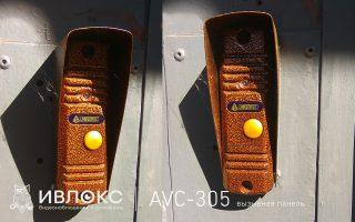 Вызывная панель AVC-305
