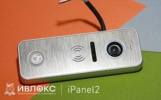 Вызывная панель iPanel 2 для домофона
